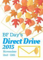 DirectDrive